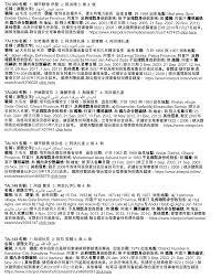 canap駸 fran軋is boletim oficial da região administrativa especial de macau