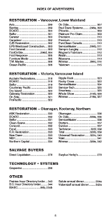 sample pages british columbia insurance directory