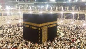 hajj steps 1 120 pilgrims to perform hajj from nasarawa the point