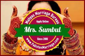 bureau in matrimonial marriage bureau in uk usa canada dubai