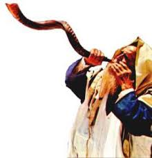israel shofar blowing the shofar in israel blowing of the shofar
