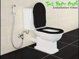 How Do You Spell Bidet Toilet The Bum Gun Bidet Sprayer Installation English Youtube