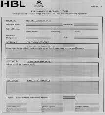 performance management and appraisal at habib bank limited bohat ala