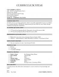 Hobbies Examples For Resume by Awesome Best Hobbies To Write In Resume Resume Format Web