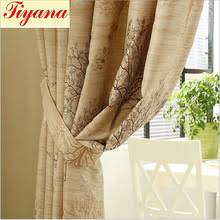 Pink Curtains For Sale Online Get Cheap Pink Curtains Aliexpress Com Alibaba Group