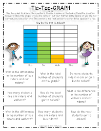 free first grade a la carte tic tac graph students answer