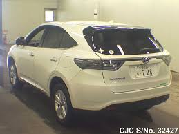 lexus harrier 2013 2013 toyota harrier white for sale stock no 32427 japanese