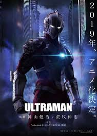 film ultraman saga terbaru ultraman 2019 anime ultraman wiki fandom powered by wikia