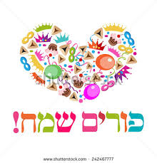 purim picture purim greeting card hebrew text happy stock vector 242467777