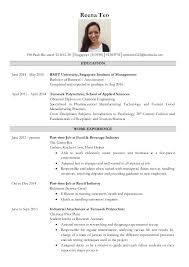 Student Part Time Job Resume by Reena Teo Resume
