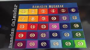 ramadan calendar tutorial youtube