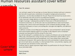 human resources cover letter hr coordinator cover letter this ppt
