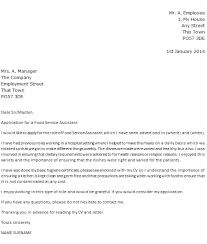 food service assistant cover letter example food service cover