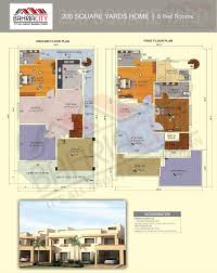 200 Gaj In Square Feet by 100 Sq Yard Home Design Ideasidea