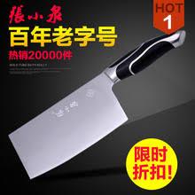 popular sharpest kitchen knives buy cheap sharpest kitchen knives