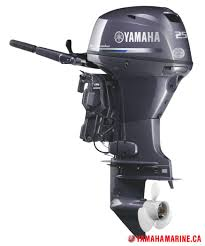 yamaha 25 hp 4 stroke outboard motor 25 hp high thrust