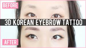 my 3d eyebrow experience 3d 자연눈썹 반영구 문신
