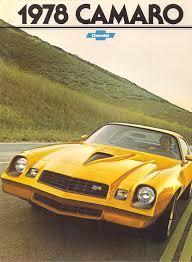 pictures of 1978 camaro 1978 camaro sales brochure