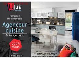 centre de formation cuisine tunisie formation en agenceur cuisine special annonce annonce tunisie