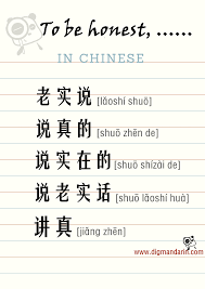 chinese words phrases collection various ways to say u201cto be honest