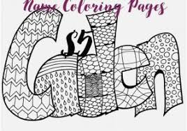 printable coloring pages of your name free printable coloring pages your name collection promise christian