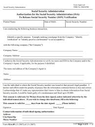 social security administration form format of social security