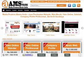 membuat website film online ldii surabaya lembaga dakwah islam indonesia kota surabaya
