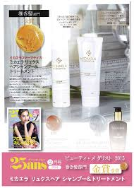 medal gold hair products 11 best michaela pharmatica in magazines images on pinterest