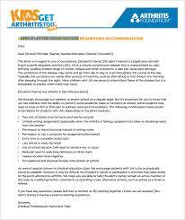 Sle Certification Letter For Medical Records Sample Letter Format For Kids Exandle Business Letter Format For