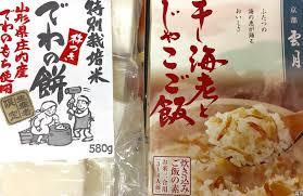 cuisine japonaise les bases au japon manger du riz n est pas très original et pourtant