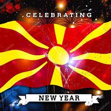 Flag Of Macedonia New Year Card With Flag Of Macedonia U2014 Stock Photo Ibrandify