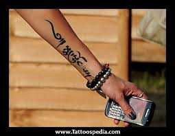 tattoo word fonts your own name tattooed on yourself inner
