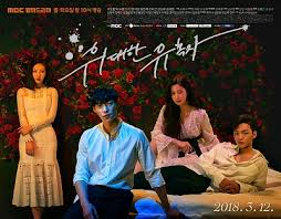 dramacool queen of the game the great seducer korean drama