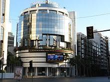siege banque populaire casablanca adresse bmce bank wikipédia