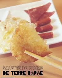 cuisine et d駱endance 每日法文français tous les jours home