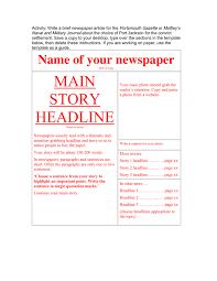 sample blank newspaper 100 newspaper template on word microsoft word newspaper
