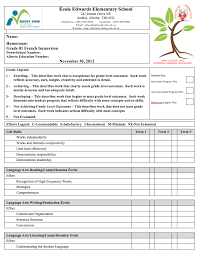 report card format template best photos of blank report templates blank report card template