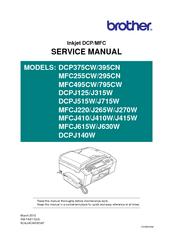 brother printer mfc j220 resetter brother mfc j220 manuals
