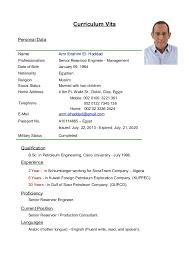 petroleum engineer resume amr el haddad cv senior reservoir engineer aug 2016