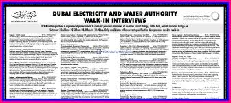 mechanical engineering jobs in dubai for freshers 2013 nissan dubai electricity water authority walk in interviews gulf jobs