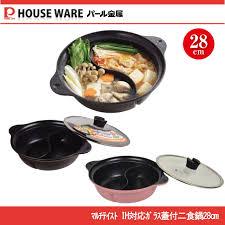 cuisine en pot j j shop rakuten global market marble coated pots