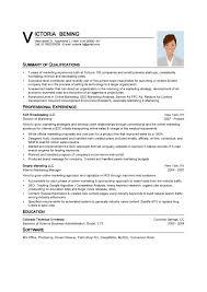 702520567924 how to write resume summary word what skills to put