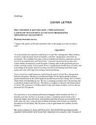 cash controller cover letter
