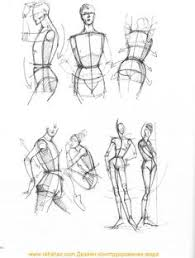 pin by alicia roth on fashion designing pinterest figure