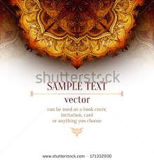 wedding wishes arabic retro vintage wedding greeting card vector stock vector 171332930