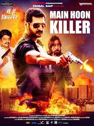 filmy review main hoon part time killer is better than