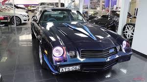1981 camaro z28 value 1981 chevrolet camaro z28 for sale at sydney car garage