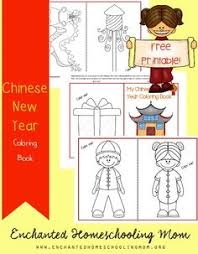 chinese new year coloring pages gift free and