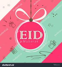 Eid Card Design Eid Mubarak Greeting Card Design Stylish Stock Vector 628730132