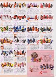 nail magazine nail art magazine nails art